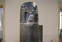 Il Codice di Hammurabi: storia, descrizione, contenuto