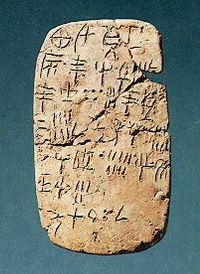 Tavoletta con scrittura Lineare B proveniente da Creta e risalente al II millennio a. C.
