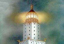 Ricostruzione del Faro di Alessandria