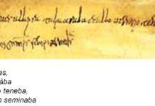 Indovinello veronese - VIII o IX sec. d.C.