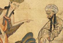 Maometto e la Nascita dell'Islam