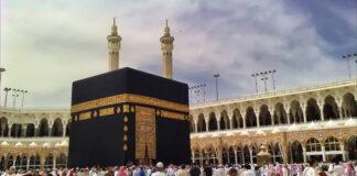 Santuario della Mecca Kaaba