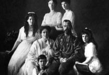 Lo zar Nicola II Romanov e la sua famiglia