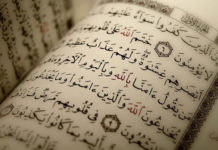La Sharia e lo stato islamico spiegato semplice