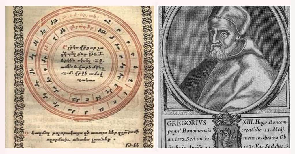 Riforma Calendario Gregoriano.Storia Del Calendario Gregoriano Quando E Nato E Perche