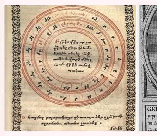 Storia del calendario gregoriano: quando e perché è nato