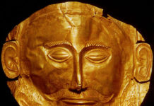 Maschera di Agamennone: scheda tecnica e spiegazione