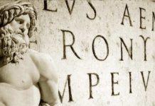 Il latino, origini ed evoluzione della lingua latina