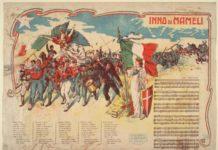 Inno di Mameli o Inno d'Italia e il suo significato