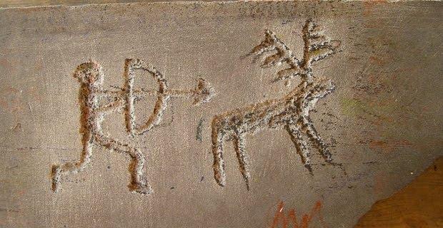 Camuni, antica civiltà italica