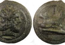 Le monete nell'antica Roma