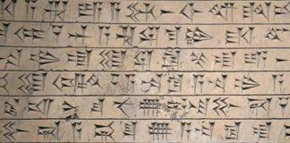 Scrittura cuneiforme: la scrittura dei Sumeri